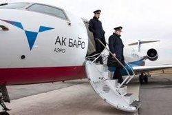"""""""Татнефть"""" отозвала заявление о банкротстве """"Ак Барс Аэро"""""""