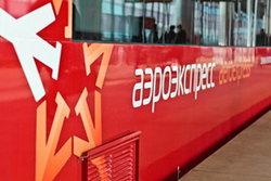 """Компания """"Аэроэкспресс"""" переносит терминал на Киевском вокзале"""