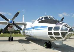 Россия выполнит наблюдательный полет над Чехией и Словакией