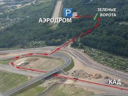 Под Петербургом появится новый авиаузел