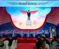 """""""Крылья бизнеса"""" вручат в Москве в 16 февраля 2018 года: ОНАДА опубликовала регламент проведения Премии"""