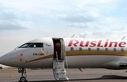 """Авиакомпания """"РусЛайн"""" объявляет недельную распродажу!"""