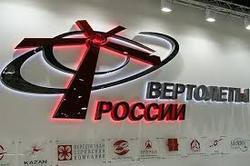 """""""Вертолеты России"""" обсудили с Минобороны РФ поставки вертолета Ми-38"""