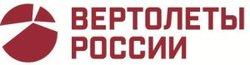 """""""Вертолеты России"""" и """"Сбербанк Лизинг"""" заключили контракт на поставку двух Ми-8АМТ"""
