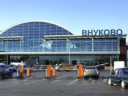 Аэропорту Внуково исполнилось 76 лет!