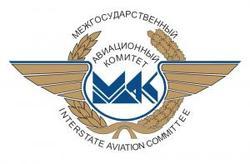 """Комиссия Межгосударственного авиационного комитета завершила расследование авиационного происшествия с самолетом Ан-26-100 RA-26660 АО АК """"Полярные авиалинии"""""""