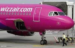 Пресс-релиз  Wizz Air открыл регулярные полеты из Пулково в Будапешт