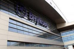 Россельхознадзор вернул из аэропорта Внуково в Мордовию партию колбасных изделий