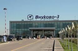 В Центре бизнес-авиации Внуково-3 открылась 12-я Международная выставка JetExpo-2017