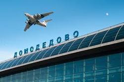 Аэропорт Домодедово построит притерминальную развязку к Чемпионату мира