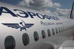 """Аэрофлот организовал второй кулинарный поединок """"На высоте"""" для разработки нового меню бизнес-класса"""