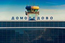 Новые рейсы из Домодедово в Германию