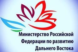 Сахалинская область повышает безопасность авиаперевозок