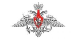 """Вертолеты Ми-8АМТШ ЮВО в ходе КШУ обеспечили высадку тактического десанта на полигоне """"Дальний"""" в Дагестане"""