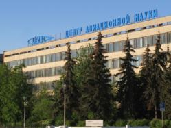 Исполнительный секретарь ICAS посетит Россию
