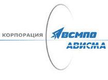 Корпорация ВСМПО-АВИСМА создает новое дочернее предприятие