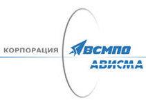 ВСМПО-АВИСМА на VI Байкальском экономическом форуме