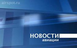 Вертолет Ми-8 совершил аварийную посадку в Иркутской области