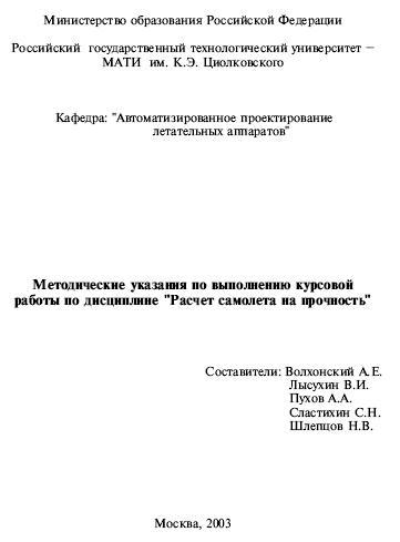 Решебник По Немецкому Языку 7 Класс Бим Садомова 2013