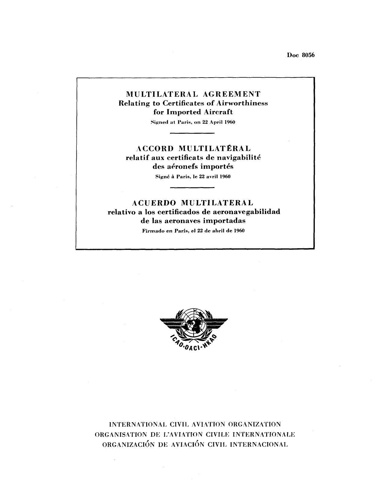 Обложка книги ICAO Doc 8056 Многостороннее соглашение по удостоверениям о годности к полетам импортируемых воздушных судов (ИКАО)