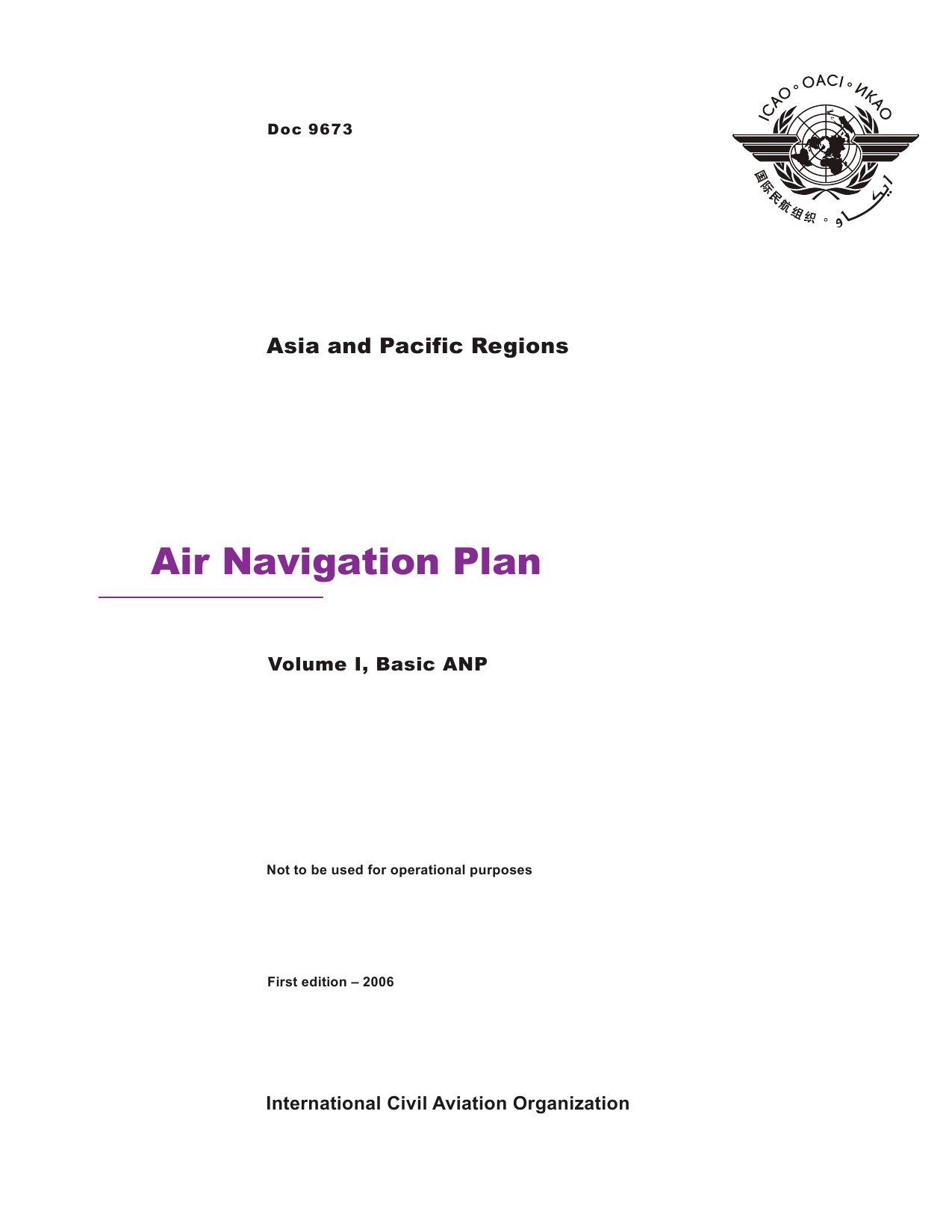 Обложка книги ICAO Doc 9673 Аэронавигационный план. Регион Азии и Тихоокеанский регион. Том I. Основной АНП. (ИКАО)
