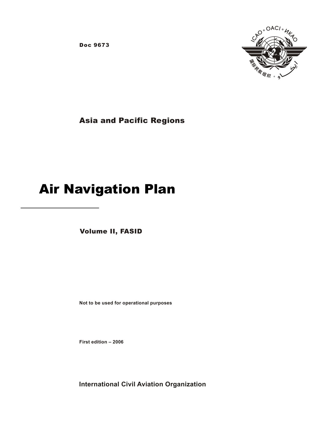 ICAO Doc 9673 Аэронавигационный план. Регион Азии и Тихоокеанский регион. Том II. FASID.