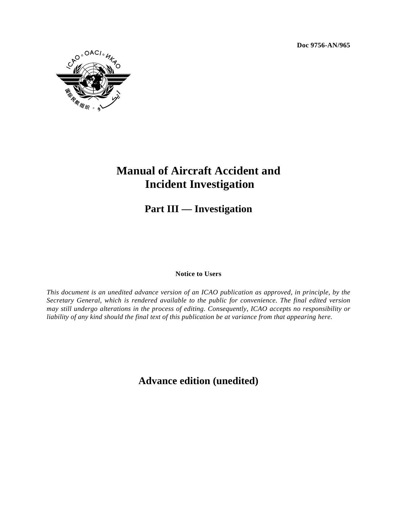 ICAO Doc 9756 Руководство по расследованию авиационных происшествий и инцидентов. Часть III. Расследование (English, Draft)