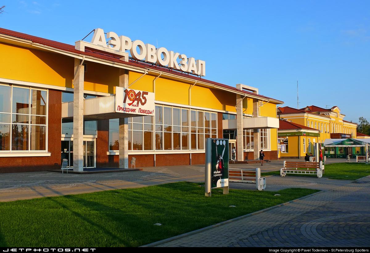 Краснодар Пашковский (Краснодар) (KRR)