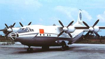 самолет Y-8