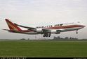 Liege Airport (Liege) (LGG)