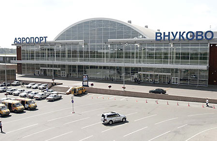 Внуково (Vnukovo International