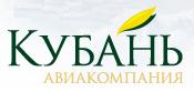 Авиакомпания Кубань