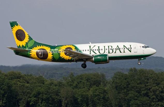 Купить авиабилеты кубань авиабилеты до индонезии дешево