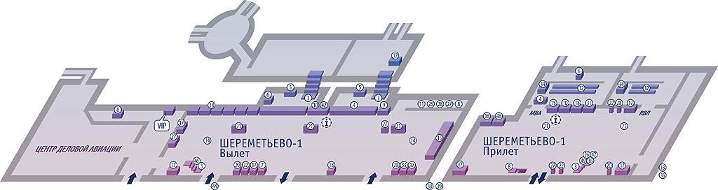 Парковка терминал d, Е, f,