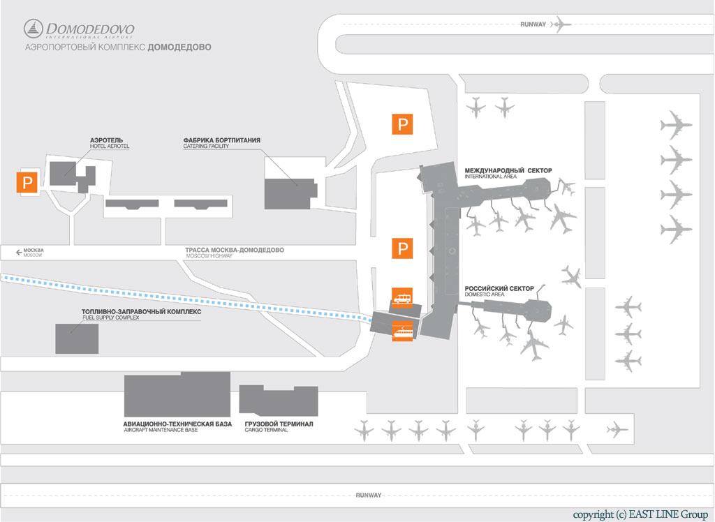 Схема парковок Домодедово