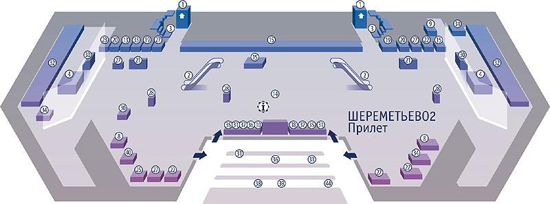 Аэропорт шереметьево схема