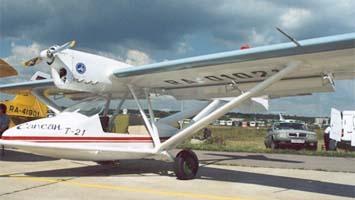 Аэропрогресс Т-21 Сапсан (Аэропрогресс)