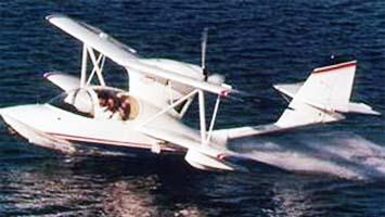 AAC Seastar (AAC)