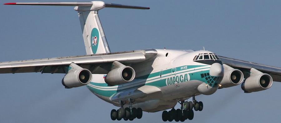 Авиабилеты Москва Анапа дешевые от 4 350 рублей цены