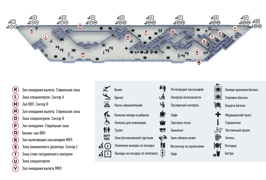 Схема аэровокзала, 2й этаж