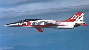 Mitsubishi T-2CCV (Mitsubishi)