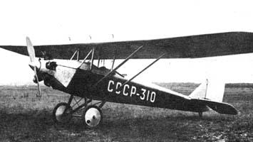 Яковлев АИР-3 Пионерская правда (ОКБ Яковлева)