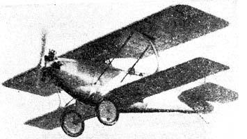 Skraba ST-3 (Skraba)