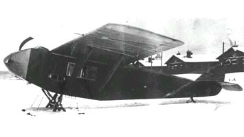 Александров, Калинин АК-1 (Александров, Калинин)