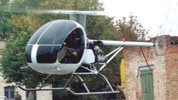 Аэрокоптер ЗА-6 (АК-1) Санька (Аэрокоптер)