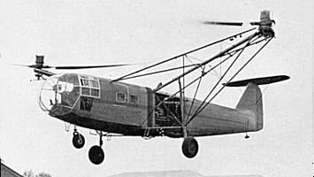 SNCASE SE-3000 (SNCASE)