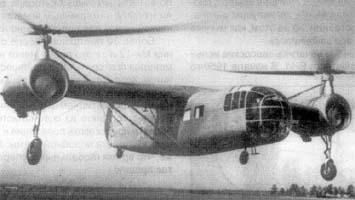 Братухин Б-11 (Братухин)