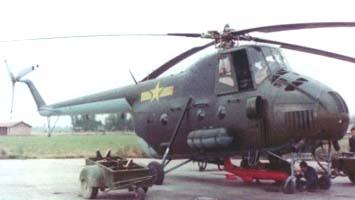 Harbin Z-5 (Harbin)