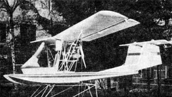 ХАИ ХАИ-33 (ХАИ)