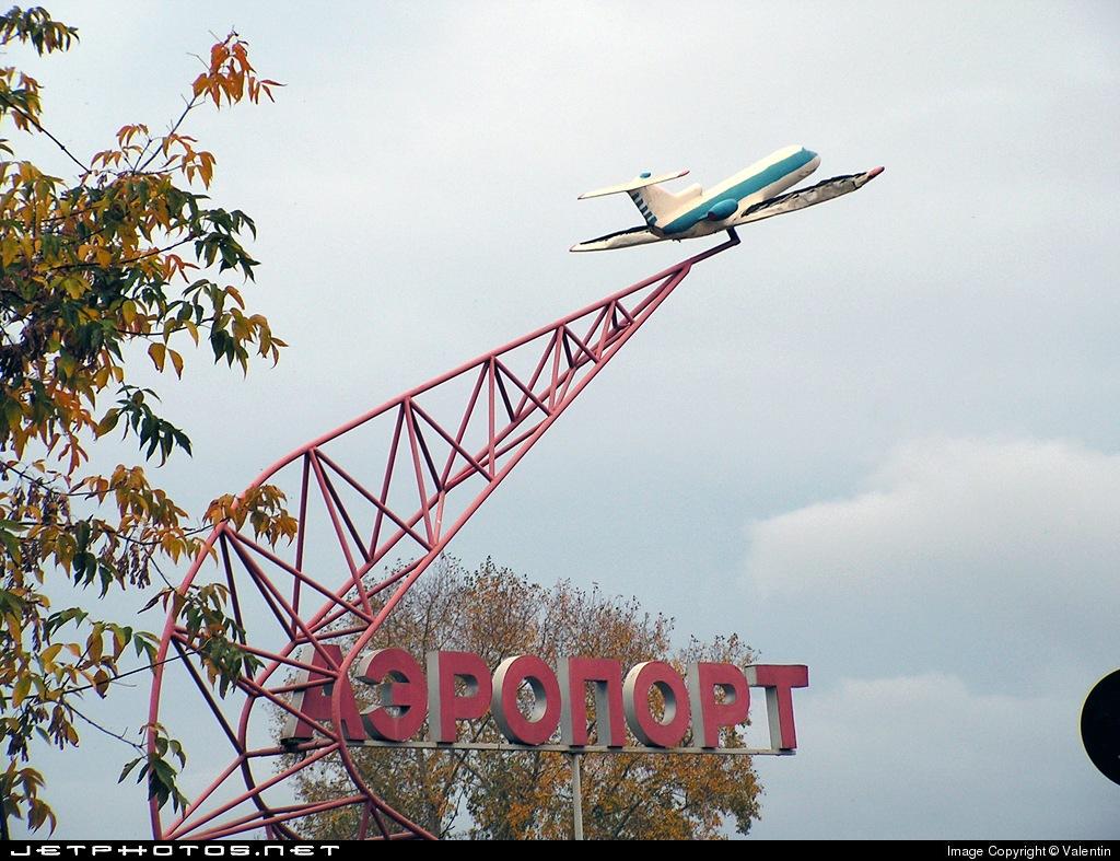 Быково (Москва) (BKA)
